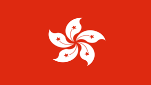Binary Options Trading in Hong Kong - All About Regulation & Brokers